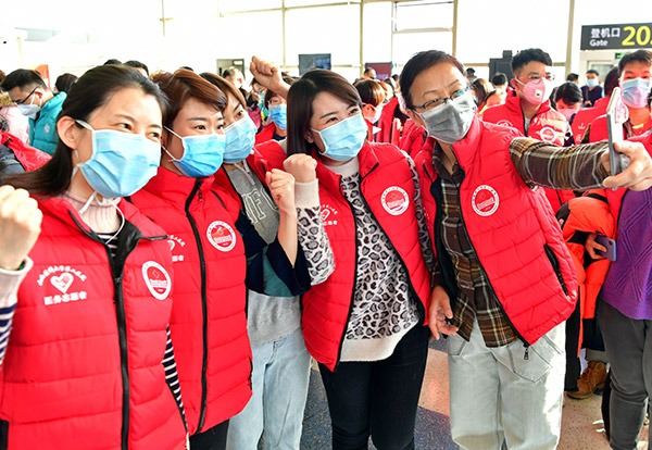 Another 119 medical workers head for Hubei from N China's Shanxi:null