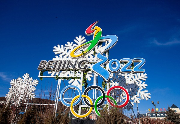Beijing to become the world's first 'double-Olympic city':null