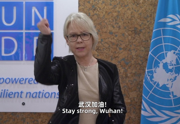 UNDP is confident that China will control the epidemic:null