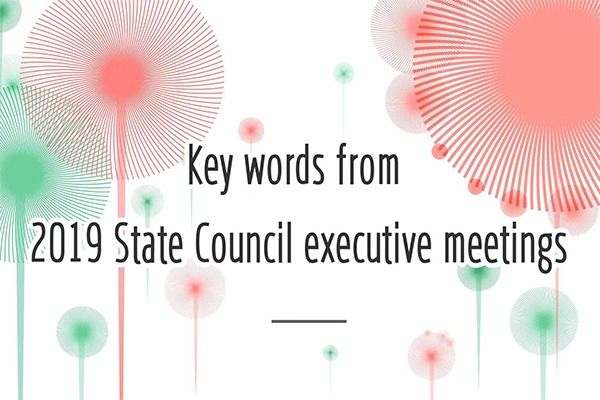 Key words from 2019 State Council executive meetings:null
