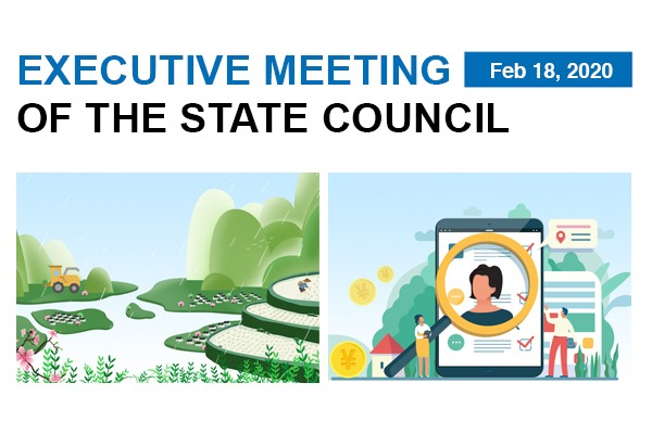 Quick view: State Council executive meeting on Feb 18:null
