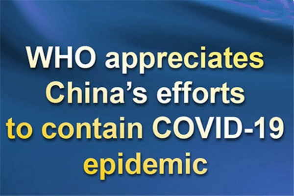 WHO appreciates China's efforts to contain COVID-19 epidemic:null