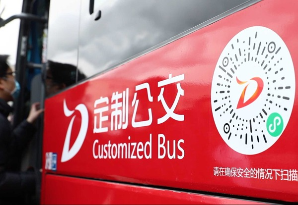 Beijing launches customized bus routes for safer commuting amid epidemic:null