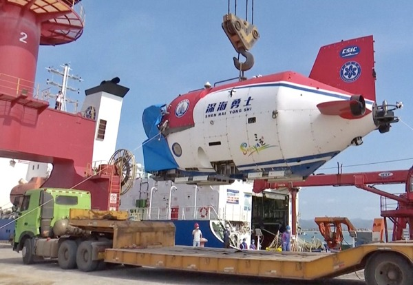 Chinese research vessel sets sail for first deep-sea research mission in 2020:null