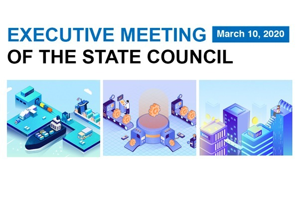 Quick view: State Council executive meeting on March 10:null