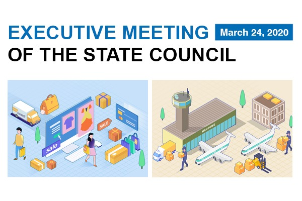 Quick view: State Council executive meeting on March 24:null