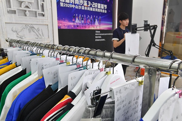 Shaxi town in Guangdong promotes new business model:null