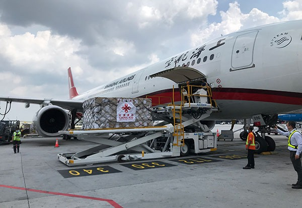 China donates more medical supplies to Nepal, Pakistan, Malaysia:0
