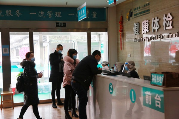 Hubei citizens take health checks in preparation for returning to work:null