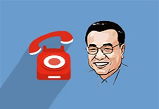 Premier Li holds phone talks with Algerian PM:2