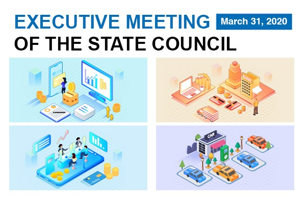Quick view: State Council executive meeting on March 31:null