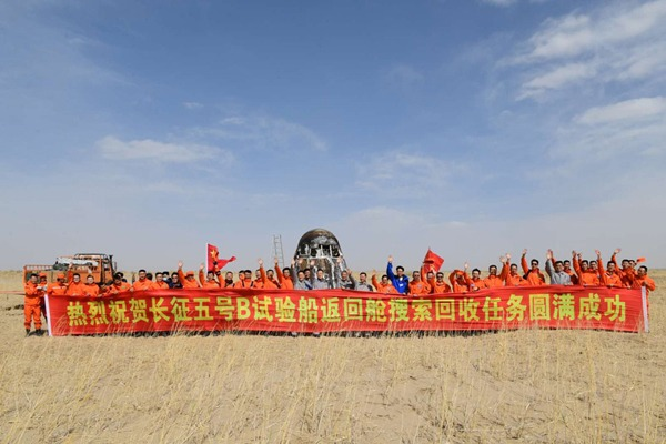 Return capsule of China's experimental manned spaceship comes back successfully:null