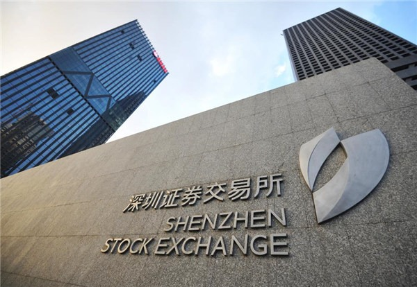 Shenzhen-listed firms see more cash inflows from financing activities in Q1