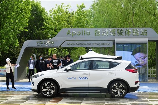 Road test area for ICVs extended in Cangzhou city, N China's Hebei:null