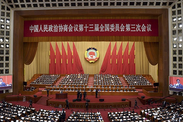 Second plenary meeting of third session of 13th National Committee of CPPCC held in Beijing:null
