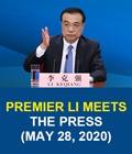 Premier Li meets the press:0