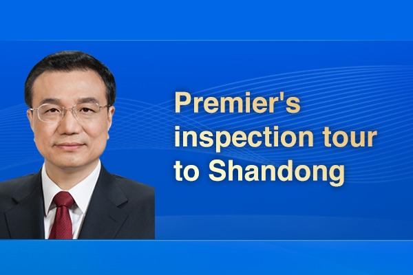 Premier's inspection tour to Shandong:0