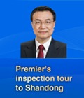 Premier's inspection tour to Shandong