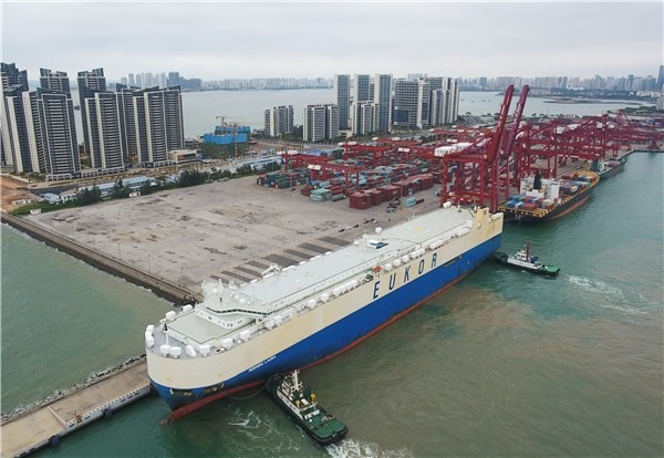 11 key industrial parks unveiled in Hainan Free Trade Port:0