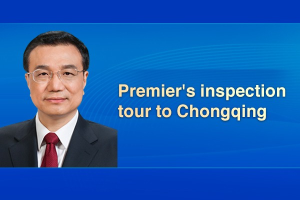 Premier's inspection tour to Chongqing:0