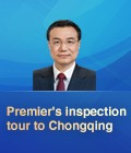 Premier's inspection tour to Chongqing