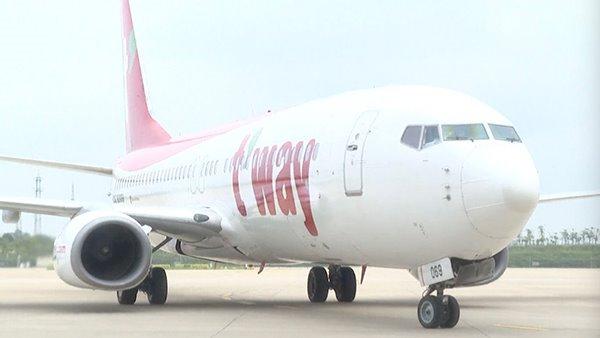 Wuhan resumes international flights after COVID-19 outbreak:1