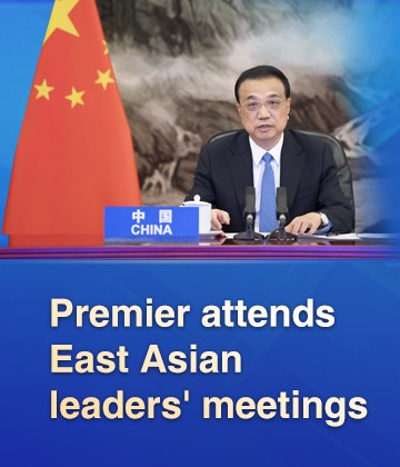Premier attends East Asian leaders' meetings:5
