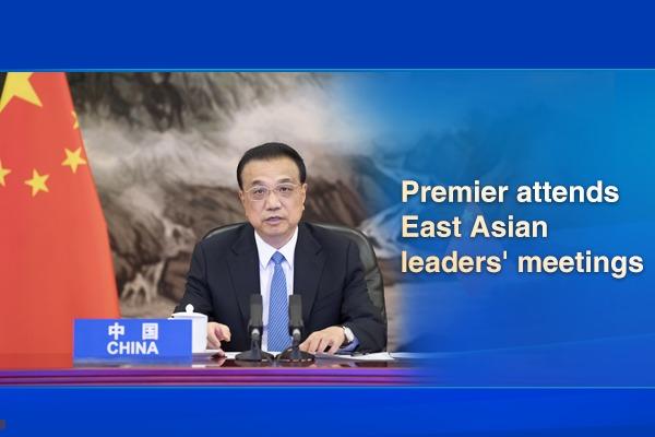 Premier attends East Asian leaders' meetings:0