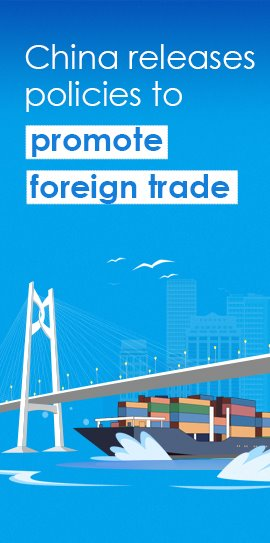 China releases policies to promote foreign trade:0