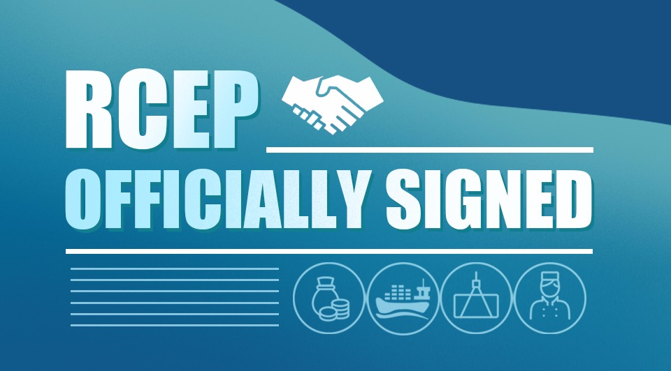RCEP officially signed:2