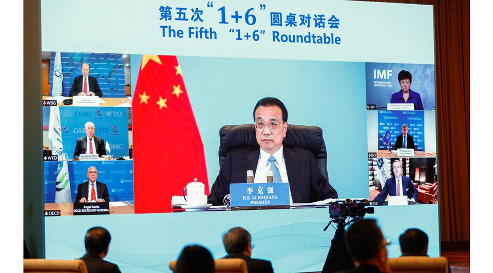 Premier Li: China to promote higher-level opening-up for more win-win outcomes:0