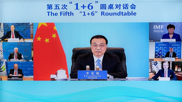 Premier Li: RCEP a supplement to multilateral trading system:0