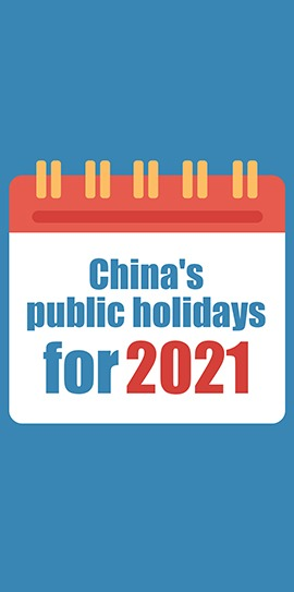 China's public holidays for 2021:0
