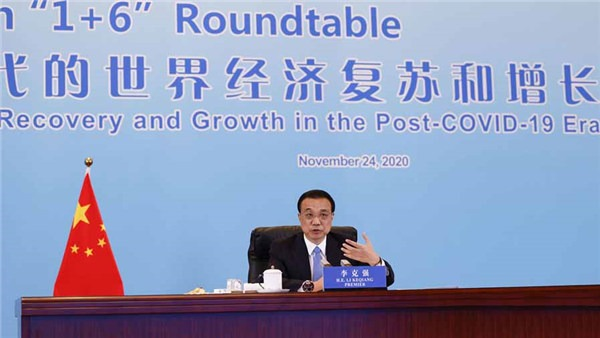 Premier Li: RCEP a helpful complement to multilateral trading system:1