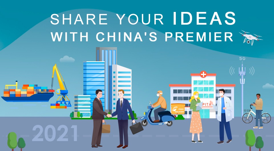 Share your ideas with China's Premier:3