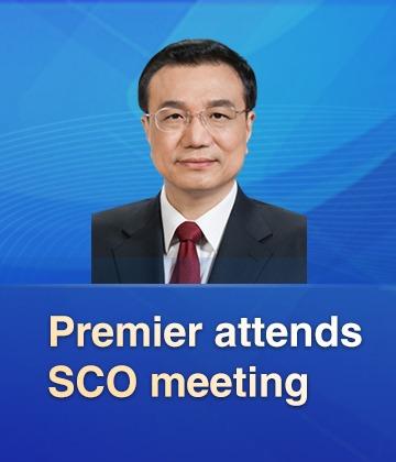 Premier attends SCO meeting