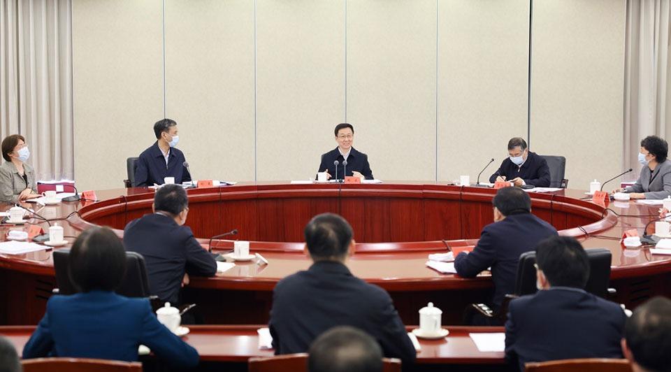 Vice-premier stresses establishing modern fiscal, tax system:2