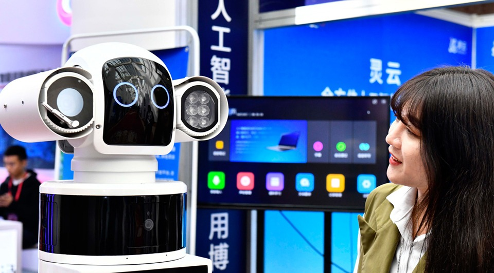 Summit and exposition on artificial intelligence held in Jinan, Shandong:3