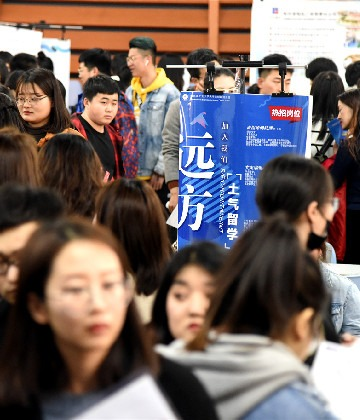 Urban job market stable in first half of year