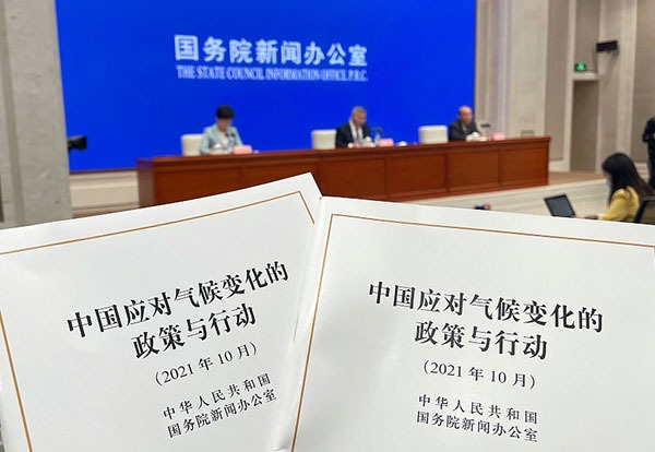 China releases white paper on climate change response:0