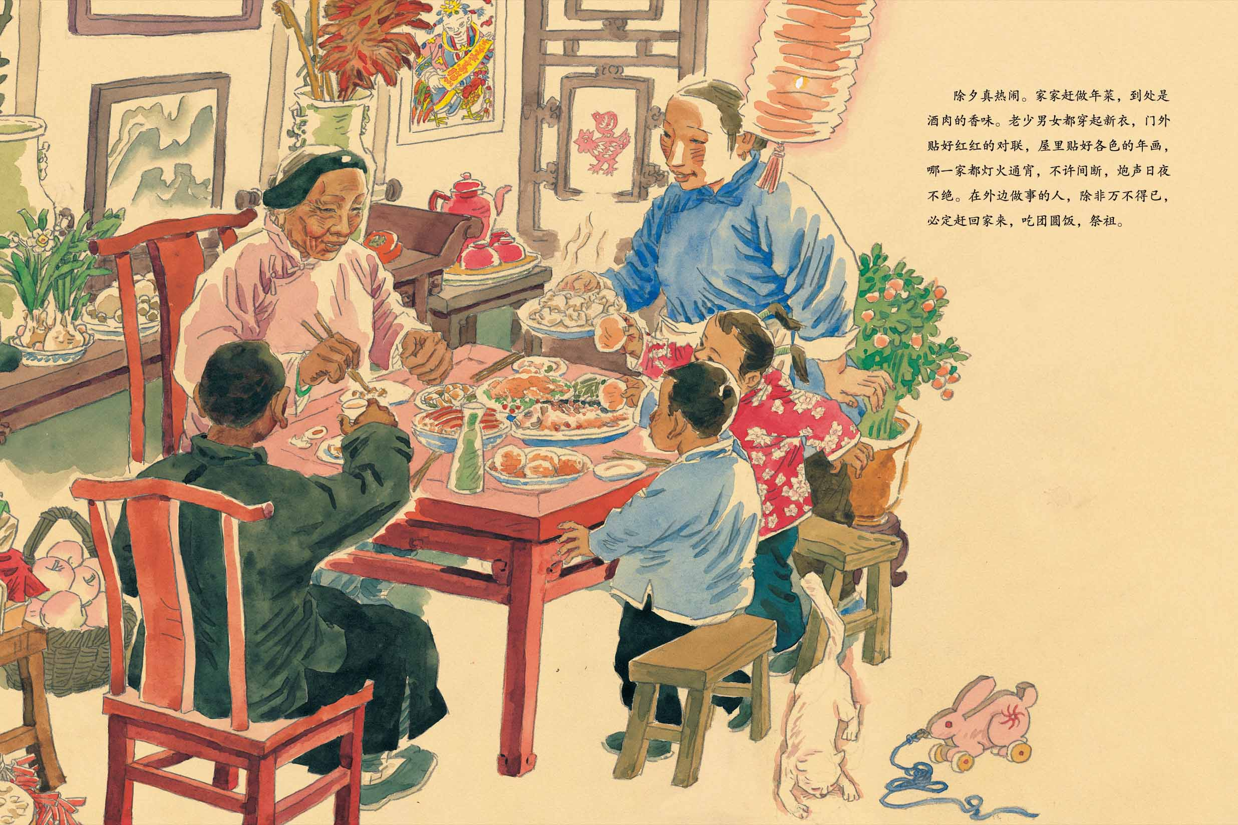 chinese dynasty family - photo #25