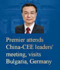 Premier attends China-CEE Leaders' meeting, visits Bulgaria, Germany