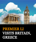 Premier's visit to UK and Greece