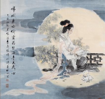 The Lady Chang'e Flying to the Moon
