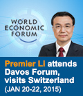 Premier attends Davos Forum, visits Switzerland (Jan 20-22, 2015)