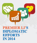 Premier Li's diplomatic efforts in 2014