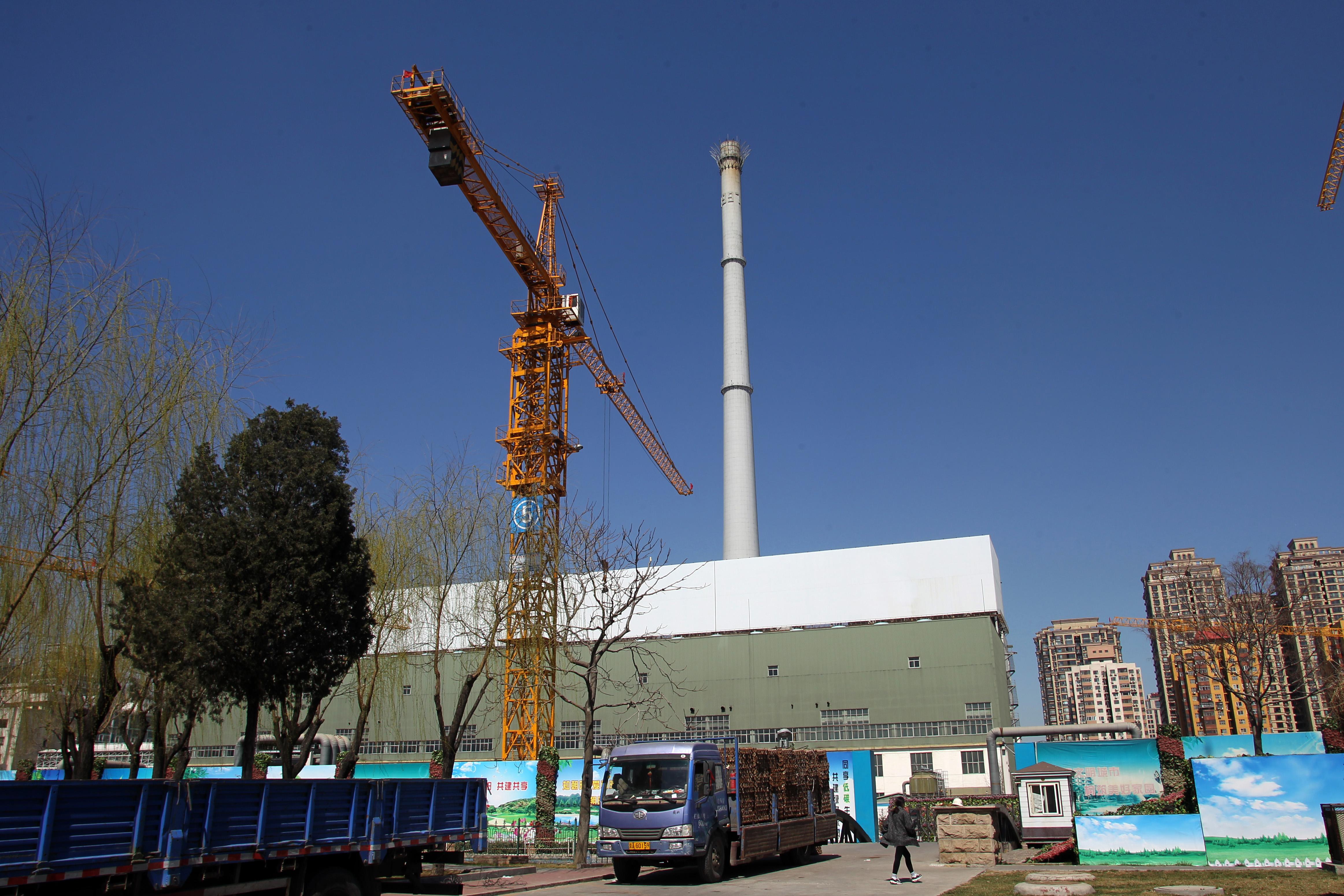 Beijing shuts two more coal fired power plants