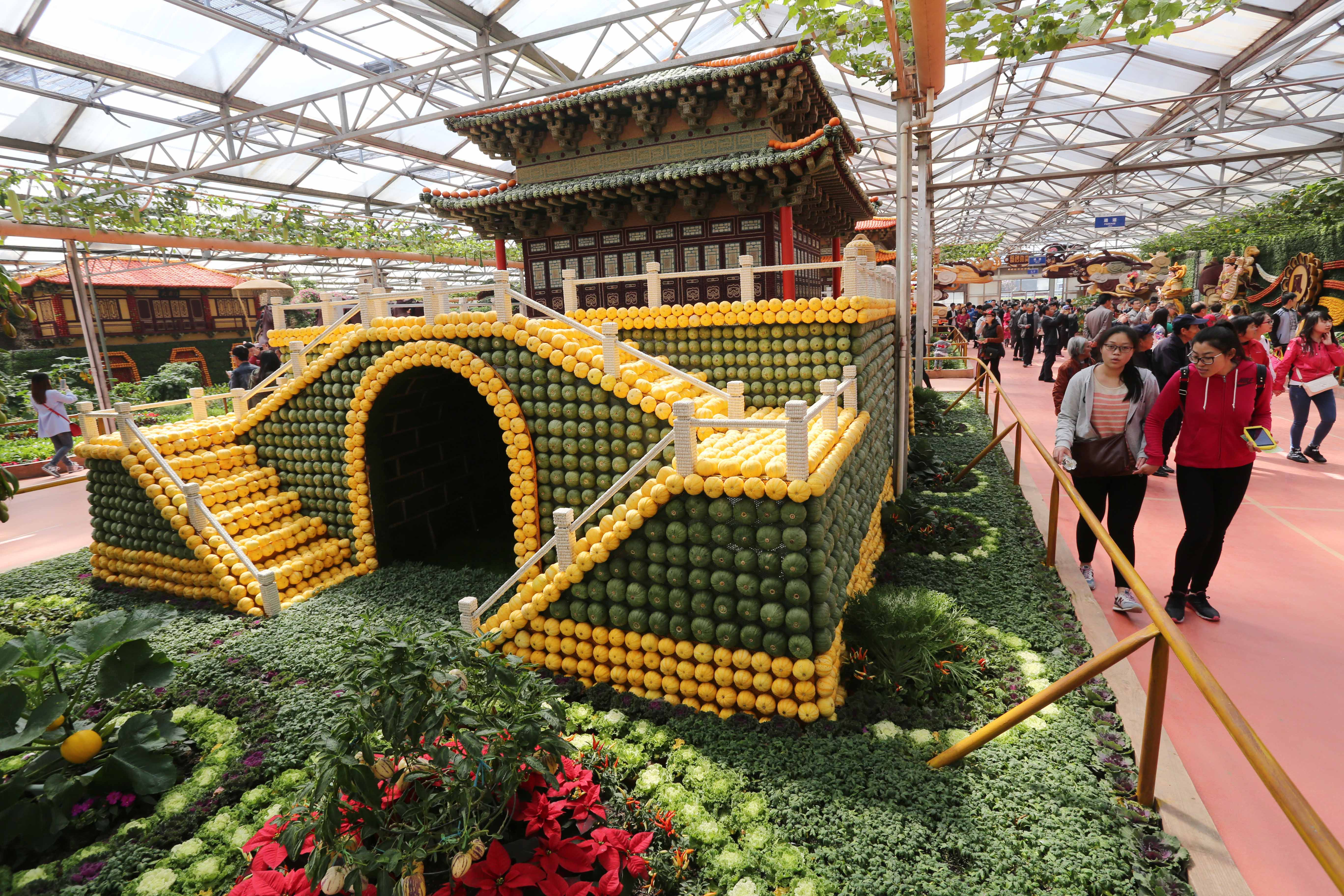 China\'s biggest fresh-produce event opens