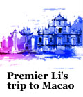 Premier Li's tour to Macao