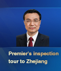 Premier's inspection tour to Zhejiang